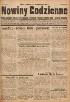 Nowiny Codzienne, 1931, R. 21, nr 243