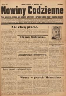 Nowiny Codzienne, 1931, R. 21, nr 294