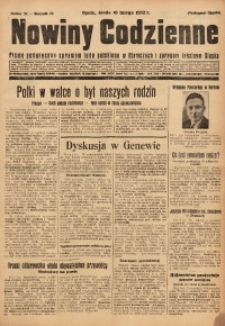 Nowiny Codzienne, 1932, R. 22, nr 32