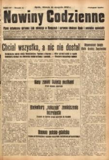 Nowiny Codzienne, 1932, R. 22, nr 187