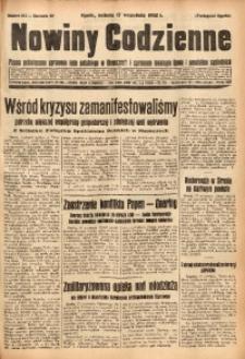 Nowiny Codzienne, 1932, R. 22, nr 213