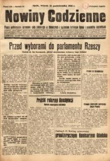 Nowiny Codzienne, 1932, R. 22, nr 239