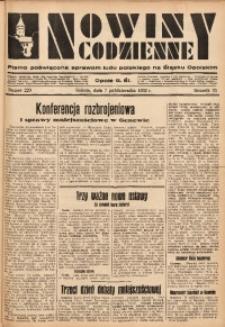 Nowiny Codzienne, 1933, R. 23, nr 220