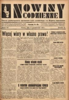 Nowiny Codzienne, 1933, R. 23, nr 240