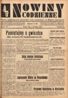 Nowiny Codzienne, 1933, R. 23, nr 274