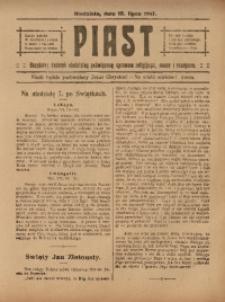 Piast, 15 lipca 1917