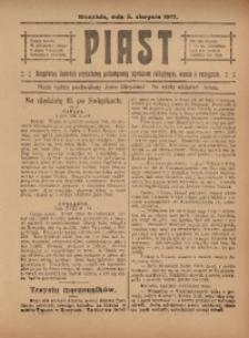 Piast, 5 sierpnia 1917