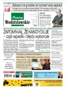 Nowiny Wodzisławskie. R. 10 [11], nr 48 (525).