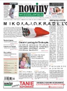 Nowiny Wodzisławskie. R. 13, nr 50 (628) [629].