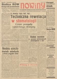 Nowiny, 1958, nr 24 (77)