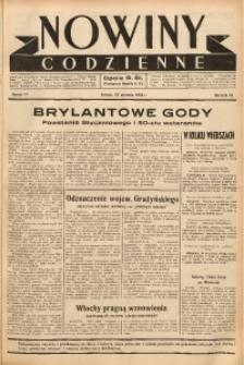 Nowiny Codzienne, 1938, R. 28, nr 17