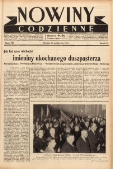 Nowiny Codzienne, 1938, R. 28, nr 243