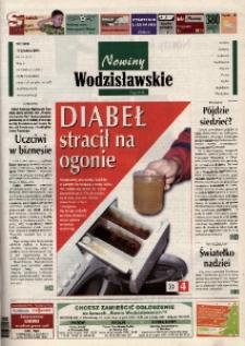 Nowiny Wodzisławskie. R. 5, nr 51 (255).