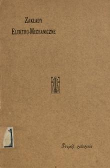 Zakłady Elektro-Mechaniczne w Aleksandrowicach