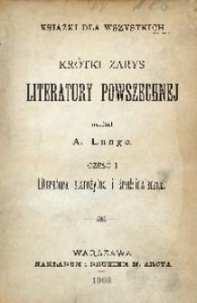 Krótki zarys literatury powszechnej. Cz. 1, Literatura starożytna i średniowieczna