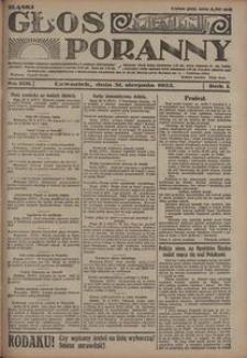Głos Poranny, 1922, R. 1, nr 126