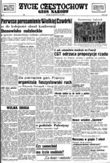 Życie Częstochowy, 1947, nr 153
