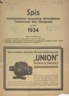 Spis nowoprzybyłych abonentów Górnośląskiej Telefonicznej Sieci Okręgowej w roku 1934
