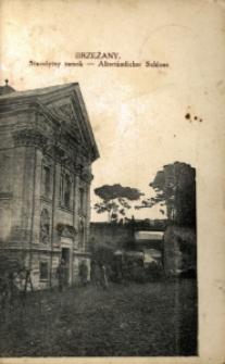 Brzeżany. Zamek Sieniawskich, widok na kaplicę zamkową pod wezwaniem św. Trójcy.