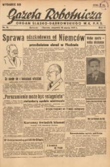Gazeta Robotnicza, 1947, R. 55, nr 78