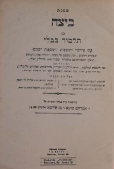 Talmud Babiloński : traktat Bejca.