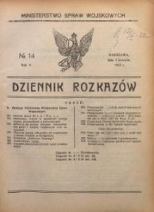 Dziennik Rozkazów, 1922, R. 5, nr 14