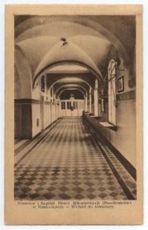 Klasztor i Szpital Braci Miłosiernych (Bonifratrów) w Katowicach. Wchód do klauzury