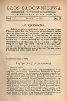 Głos Sądownictwa, 1932, R. 4, nr 3