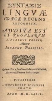 Syntaxis linguae graecae recens recognita. Addita est et regularum syntaxeos praxis [...]