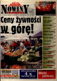 Nowiny Nyskie 2006, nr 35.