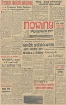 Nowiny, 1963, nr 42 (354)