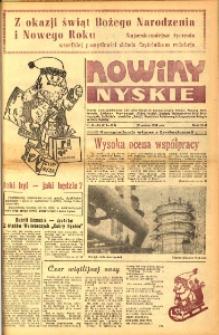 Nowiny Nyskie : gazeta międzyzakładowa 1988, nr 34-35 (619-620).