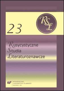 Rusycystyczne Studia Literaturoznawcze 23 : Pejzaż w kalejdoskopie : obrazy przestrzeni w literaturach wschodniosłowiańskich : praca zbiorowa