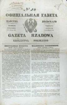 Gazeta Rządowa Królestwa Polskiego 1843, nr 10.