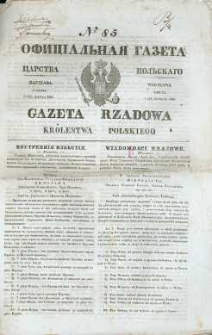 Gazeta Rządowa Królestwa Polskiego 1843, nr 85.