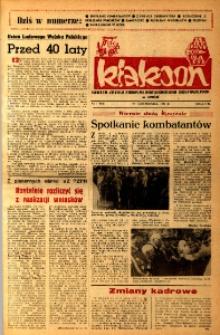 Klakson : gazeta załogi Zakładu Samochodów Dostawczych w Nysie 1983, nr 4 (261).