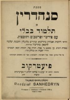 Talmud Bawiloński : Rozdział Sanhedryn.