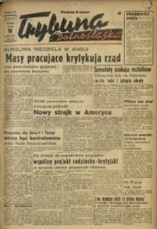 Trybuna Dolnośląska, 1947, R. 3, nr 81