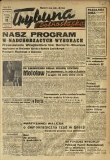 Trybuna Dolnośląska, 1946, R. 2, nr 255