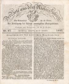Der Bote aus dem Riesen-Gebirge, 1847, Jg. 35, No. 47