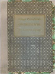 Księga pamiątkowa polskiej administracji skarbowej na Górnym Śląsku
