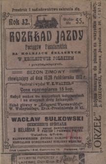 Rozkład jazdy pociągów pasażerskich na kolejach żelaznych w Królestwie Polskim i przylegających : sezon zimowy obowiązujący od dnia 15/28 października 1912 r.
