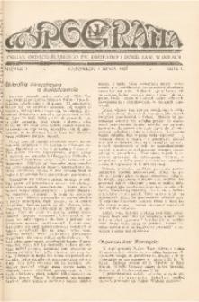 Typografia, 1927, R. 1, nr 7
