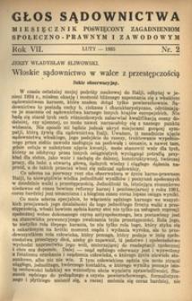 Głos Sądownictwa, 1935, R. 7, nr 2