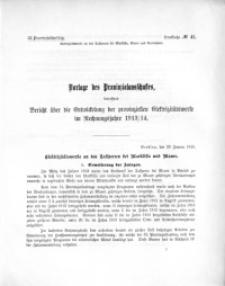 53. Provinziallandtag, Drucksache No. 41