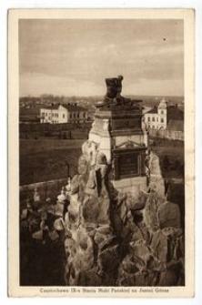 Częstochowa. IX-a Stacja Męki Pańskiej na Jasnej Górze