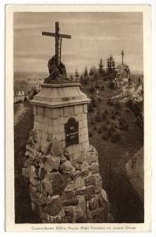 Częstochowa. XIII-a Stacja Męki Pańskiej na Jasnej Górze