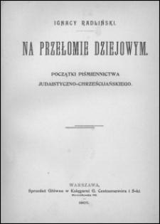 Na przełomie dziejowym : początki piśmiennictwa judaistyczno-chrześcijańskiego