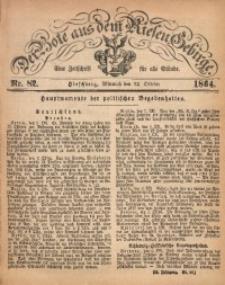 Der Bote aus dem Riesen-Gebirge, 1864, Jg. 52, Nr. 82