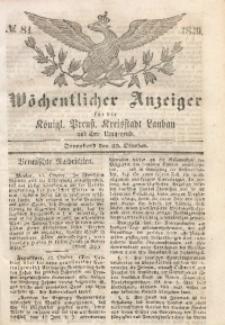 Wöchentlicher Anzeiger, 1849, Jg. 32, No. 84